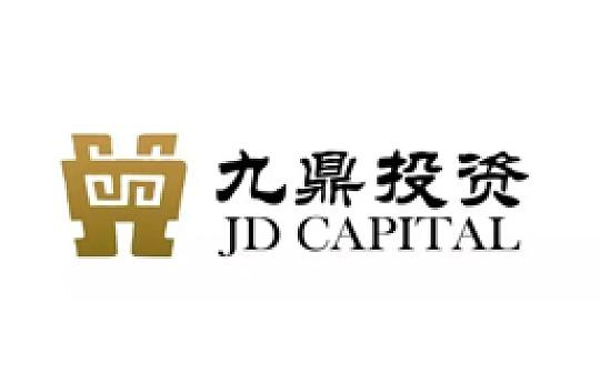 昆吾九鼎投资控股股份有限公司关于媒体报道的澄清公告