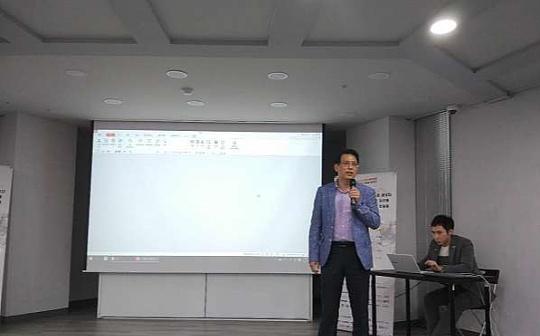 韩国律师李振英分析IEO的法律地位