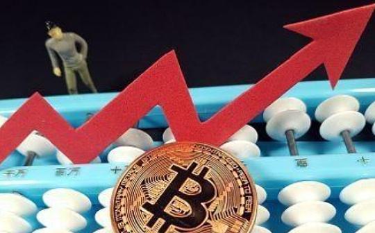 BTC三个月涨幅达122.34% 若为牛市好戏还在后头
