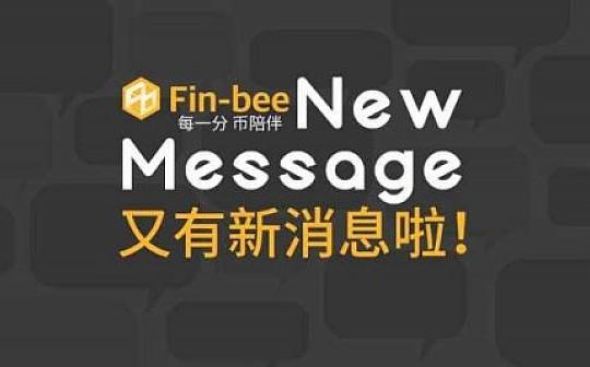 Fin-bee联合创始人在MCC大会座谈数字资产的投资方向