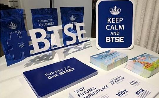 MCC会议助力BTSE开启期货交易所2.0时代 为广大投资者提供一站式交易服务