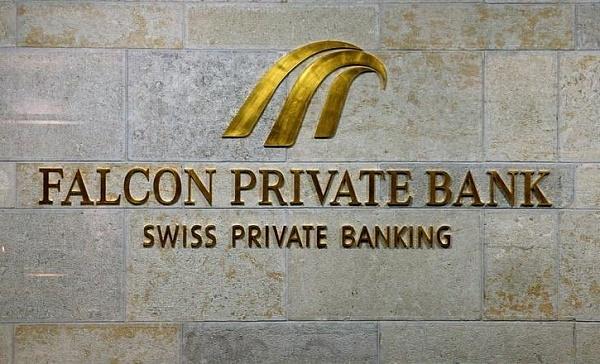 瑞士Falcon私人银行
