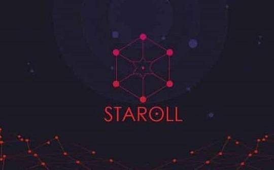 深圳区块链竞猜游戏Dapp应用开发团队:STARoll由TRON智能合约运营的全新创新分散游戏