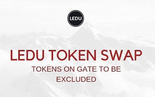 再次提醒:Gate 代币将会被排除在智能合约更新之外