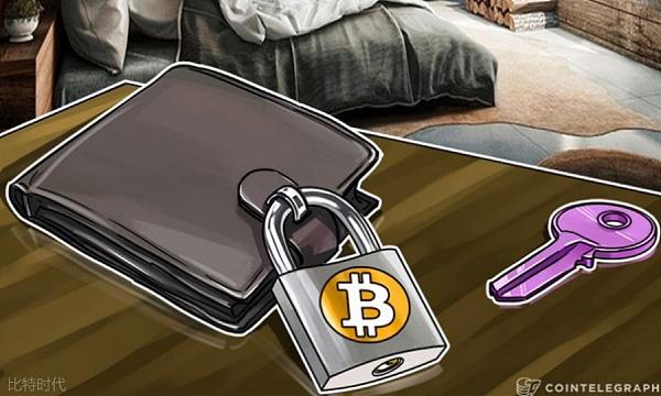 比特币可提供匿名性交易 多种比特币钱包助力数字交易未来