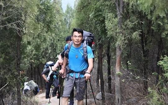徒步踏嵩山 Huobi Club铁军的精彩四十公里