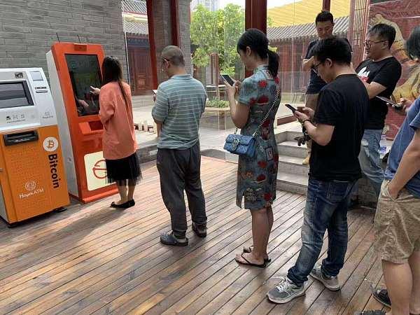 比特币ATM机现身 买到后可通过公众号在链上查询