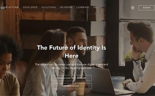 ABT钱包全球发布 首度让用户掌控数字身份