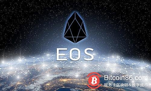 BM: EOS producers are not elected