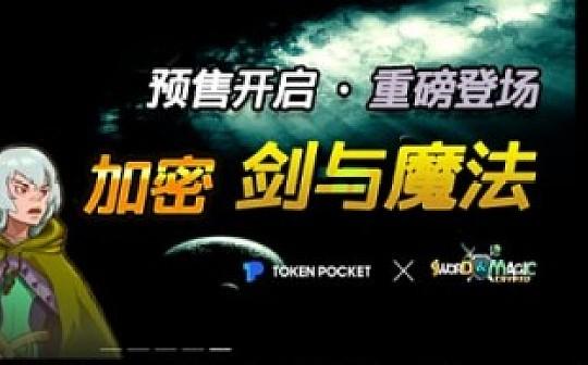 VIP WALLET深圳区块链安全冷热钱包开发公司:EOS安全冷热钱包|DApp Store游戏应用