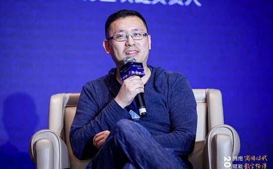 对话微众银行范瑞彬:如何打破区块链应用场景落地的阻碍