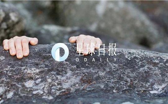 """以太坊""""逼宫"""" 德勤专家判""""死刑"""" Zcash要""""完了""""?"""