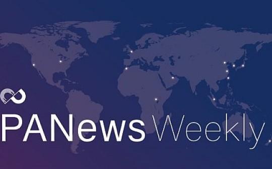 俄罗斯总理呼吁宽松监管框架 币市冲高后回落 | PA周刊