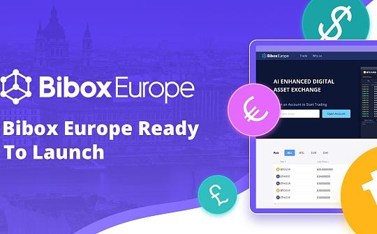 对标Coinbase  Bibox欧洲持牌上线
