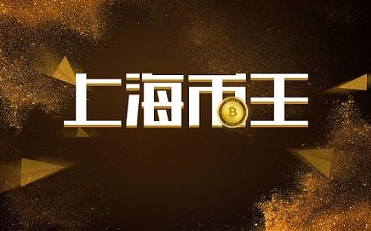 上海币王:5月22日大佬演戏  太子深夜插针 加剧行情回调欲望