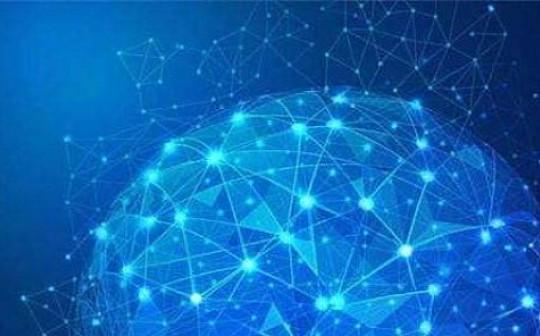 深圳Blockchain区块链公司:关于Blockchain(区块链)