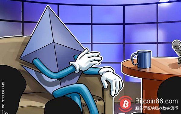 Ethereum Foundation announces details of planned use of $30 million in network development funds