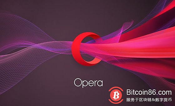Opera will add native support for the TRON blockchain in its browser