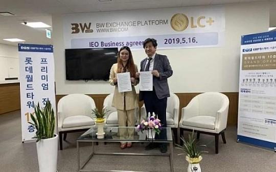 BW.com与韩国明星项目LC+ 、LCGC达成战略联盟