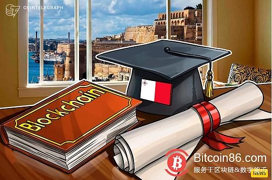 The Maltese government awards 19 blockchain scholarships using the DLT Fund