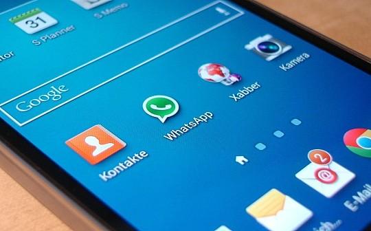 三星准备将加密资产整合到Samsung Pay中