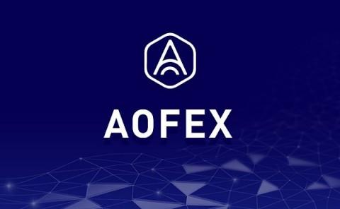 数字资产交易所AOFEX登陆亚洲 创新金融衍生品NSO备受瞩目