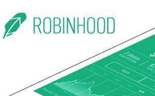 Robinhood获新一轮融资 估值或超70亿美元 曾在5天内吸纳百万加密用户