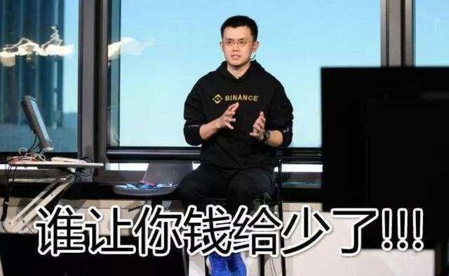 金色周报:赵长鹏反杀起诉红杉资本 Facebook将于明年发币