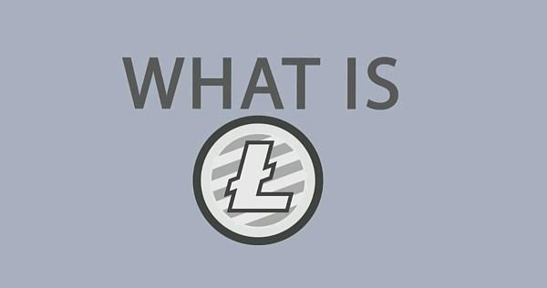 什么是莱特币?