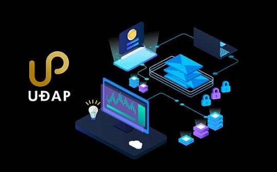 """UDAP发布基于端对端模式的人力资源软件系统""""证书宝"""""""