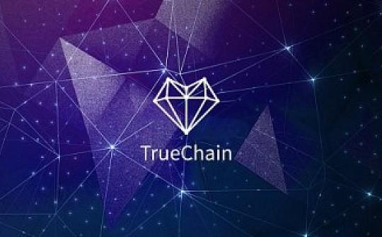 TRUE 开通海外线下支付场景泰国指定门店可使用TRUE购买商品及服务