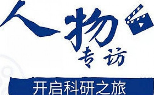 天德总裁邓恩艳接受《千人》杂志专访