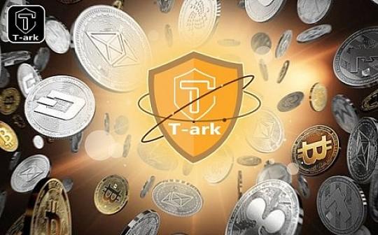 Tark钱包——2019年优秀区块链钱包代表