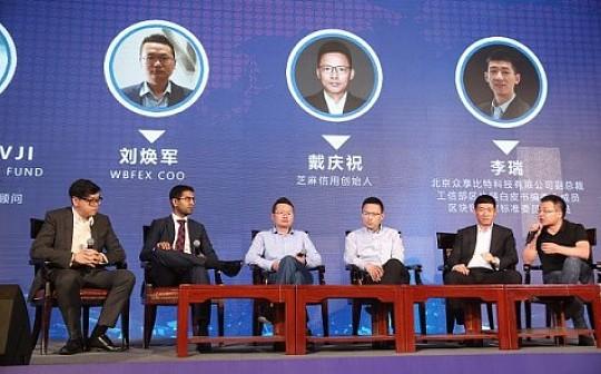2019亚洲数字经济会议|HGP基因通证掀起基因测序发展新浪潮