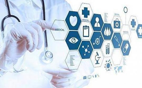 假药,骗补成灾,看区块链如何治理医药供应链?