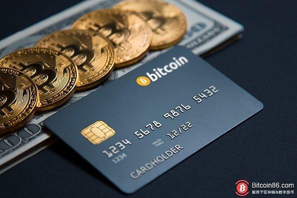 Forbes: Billionaires love BTC want to buy 4.5 million BTCs through encryption brokers