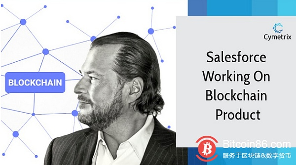 Another giant enters! Saleforce launches blockchain service platform with a market value of $120 billion