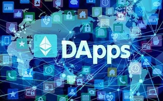 谷燕西:为什么现在 DApp 用户少是正常的?