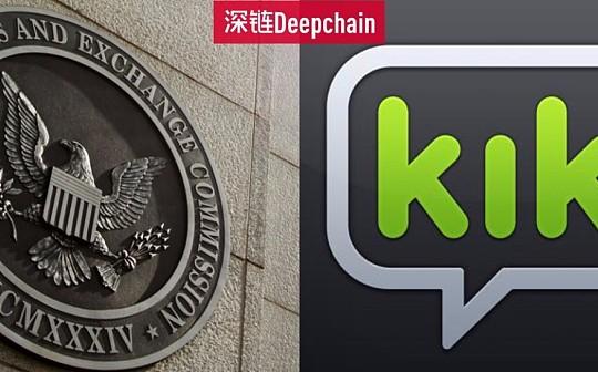 """""""众筹""""4000万起诉SEC:加密货币和监管者的战争"""