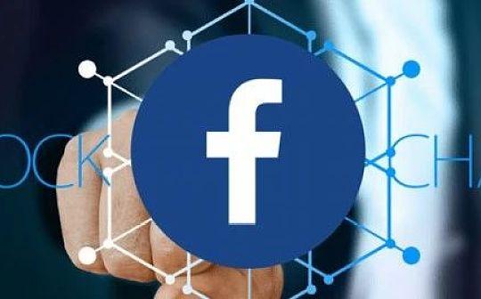 1000万美元参与门槛 Facebook加密货币本月面世  Fun Twitter