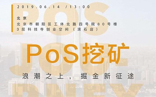 金色沙龍第32期北京站開幕在即