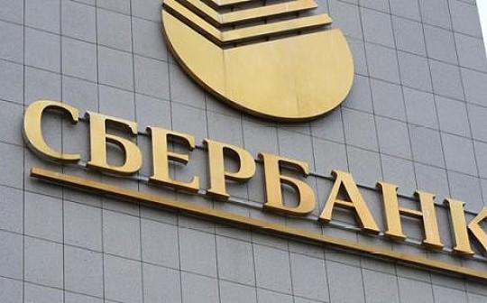 金色晨訊 | 俄羅斯聯邦儲蓄銀行確認不開發與加密相關的服務 也未有任何相關計劃