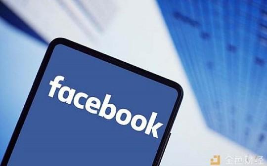 Facebook加密货币或在下个月问世,对币市影响几何?