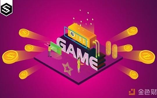 IOST DApp创造营正式开营 体验游戏类DApp赢百万IOST奖励
