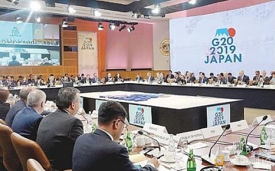 全球加密监管组织齐聚 G20 财长会议谈了些啥?
