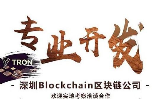 区块链MDC交易所系统交易平台操作摘要
