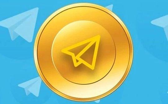 Telegram代币将于7月公开发售 但却存在5大疑点