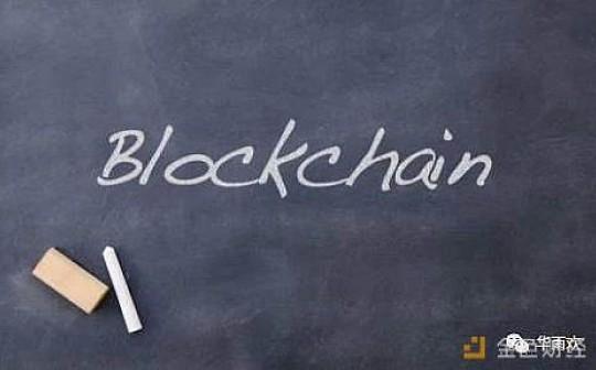 华雨欢:写在市场突破前的对区块链行业的自证