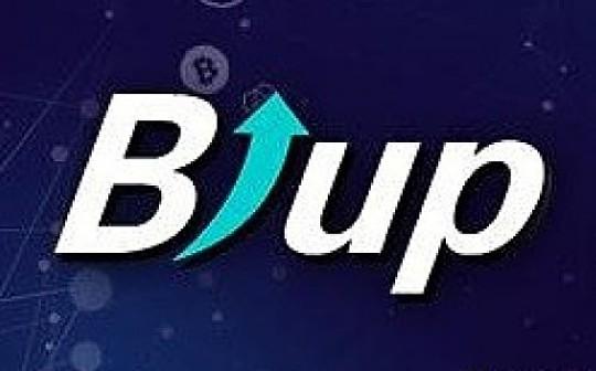 BiUP与支点达成战略合作   爆款IEO项目上线