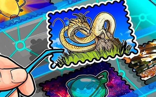 奥地利邮政服务推出加密收藏邮票